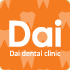 Daidental clinic